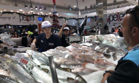 シドニーフィッシュマーケット
